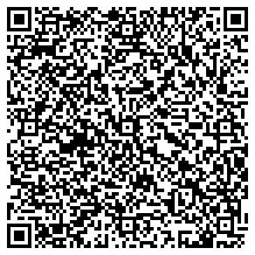 QR-код с контактной информацией организации АЛИСА ДЕТСКИЙ ТОРГОВЫЙ ЦЕНТР