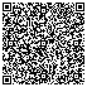QR-код с контактной информацией организации АНИСИМОВА Н. А., ЧП