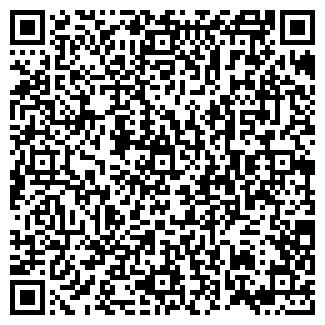 QR-код с контактной информацией организации ВЕЛИК