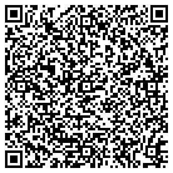 QR-код с контактной информацией организации ДЕТСКАЯ ОБУВЬ И ОДЕЖДА