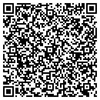 QR-код с контактной информацией организации КАПРИЗКА