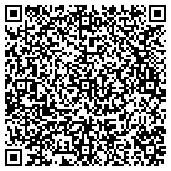 QR-код с контактной информацией организации УЮТ ДЕТЯМ, ООО