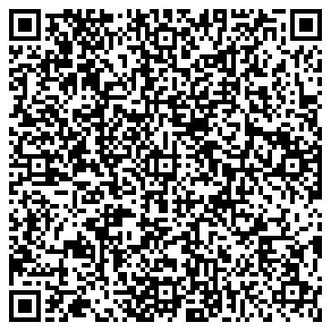 QR-код с контактной информацией организации № 6 МСЧ ЦЕХ ПО ПРИГОТОВЛЕНИЮ ДЕТСКОГО ПИТАНИЯ