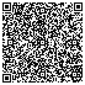 QR-код с контактной информацией организации ДЕТСКОЕ ПИТАНИЕ, ООО