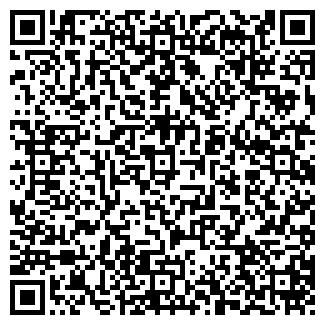 QR-код с контактной информацией организации ИНЖТРЕЙДИНГ