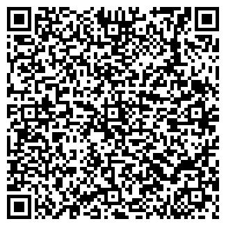 QR-код с контактной информацией организации КОПЫТОВ, ЧП