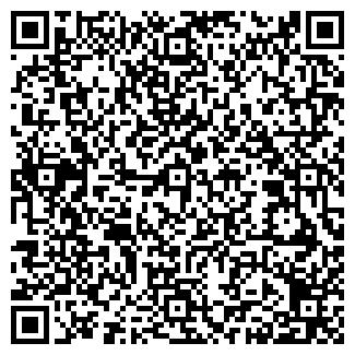 QR-код с контактной информацией организации ЗОНТИК