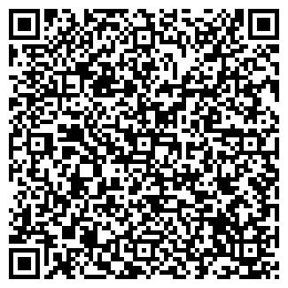 QR-код с контактной информацией организации ООО ДИЗАЙН, ПФ
