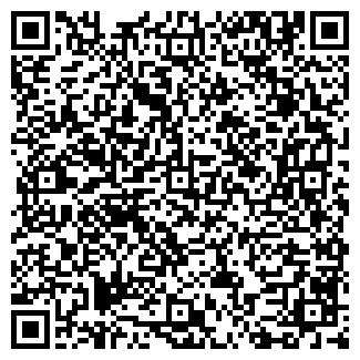 QR-код с контактной информацией организации ВЕЛОМИР