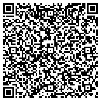 QR-код с контактной информацией организации ДИЛИЖАНС, ГП