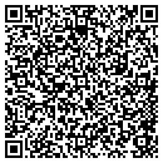 QR-код с контактной информацией организации ООО ЕВРОТЕКС