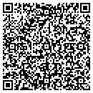 QR-код с контактной информацией организации ОЛИМПИЯ-СПОРТ