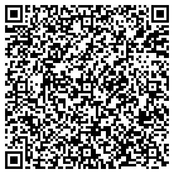 QR-код с контактной информацией организации ТАЛАССКИЙ РАЙФИНОТДЕЛ