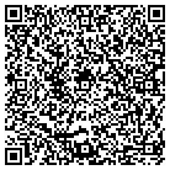 QR-код с контактной информацией организации РУССКАЯ ЛИНИЯ, ООО