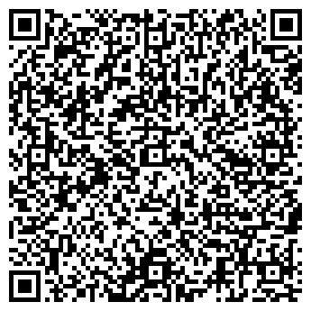QR-код с контактной информацией организации АТ-ТРЕЙД-ИЖЕВСК, ООО