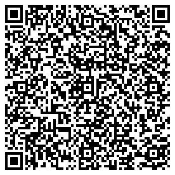 QR-код с контактной информацией организации НАСТОЯЩАЯ МУЗЫКА, ООО