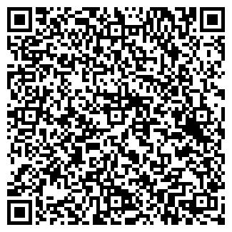 QR-код с контактной информацией организации СВ МЮЗИК