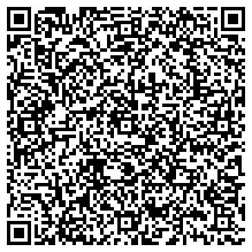 QR-код с контактной информацией организации АЛЬФА ТОРГОВО-СЕРВИСНЫЙ ЦЕНТР