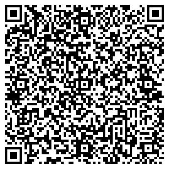 QR-код с контактной информацией организации БАЙКАЛ ТД ГУП ИМЗ