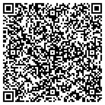 QR-код с контактной информацией организации КОСТА БЛАНКА ТЦ