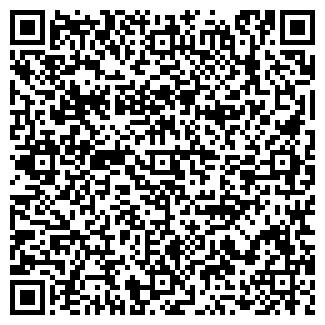 QR-код с контактной информацией организации КУБ ТД, ООО