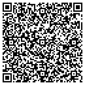 QR-код с контактной информацией организации ЛЕОН ТЦ