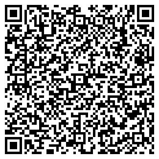 QR-код с контактной информацией организации МЕРКУРИЙ ТЦ