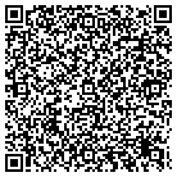 QR-код с контактной информацией организации НА ВОРОВСКОГО ТЦ