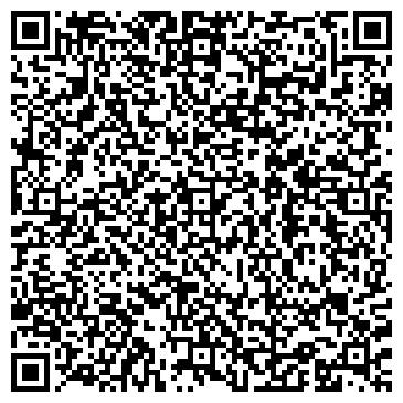 QR-код с контактной информацией организации ОКТЯБРЬСКИЙ ТОРГОВО-БЫТОВОЙ ЦЕНТР