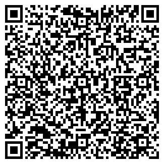 QR-код с контактной информацией организации ОНИКС ТД, ООО
