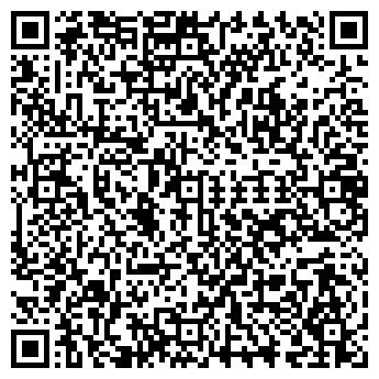 QR-код с контактной информацией организации ПОДАРКИ ТД, ООО