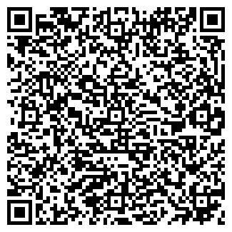 QR-код с контактной информацией организации ЭЛЬГРИН ТЦ