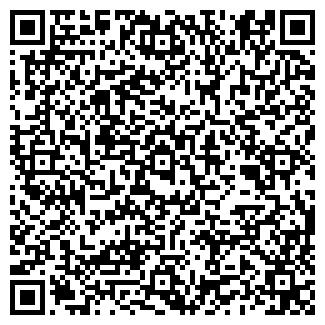 QR-код с контактной информацией организации АИСТ-1