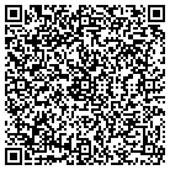 QR-код с контактной информацией организации АЛЕШКИН ДВОР