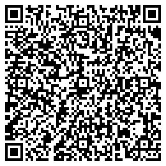 QR-код с контактной информацией организации БЕКАР