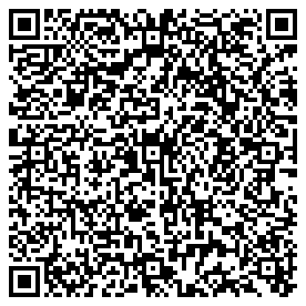 QR-код с контактной информацией организации ВСЕ ДЛЯ ДОМА И ХОЗЯЙСТВА
