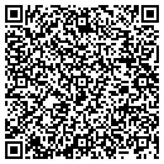 QR-код с контактной информацией организации ГАРДИ