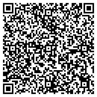 QR-код с контактной информацией организации ДЛЯ ЛЮБИМЫХ