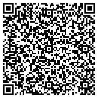 QR-код с контактной информацией организации ЕРАЛАШ