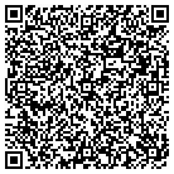 QR-код с контактной информацией организации КАМСКИЙ КУПЕЦ, ООО