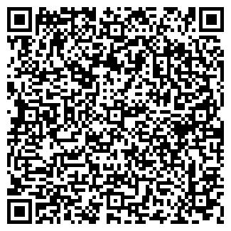 QR-код с контактной информацией организации МААТ