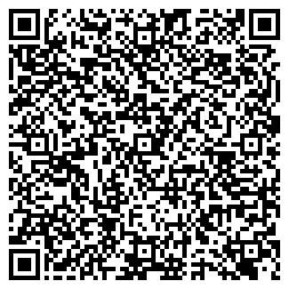 QR-код с контактной информацией организации МИНИМАКС