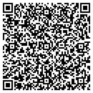 QR-код с контактной информацией организации ОТДЕЛ ПРОДАЖ