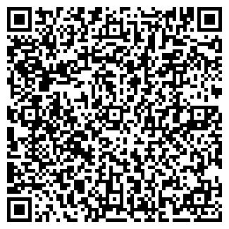 QR-код с контактной информацией организации ПУТНИК