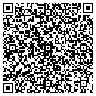 QR-код с контактной информацией организации РАШАЛЬ