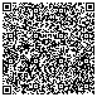 QR-код с контактной информацией организации СОЦИАЛЬНО-ПРОИЗВОДСТВЕННОЕ ОБЪЕДИНЕНИЕ ИНВАЛИДОВ, ЗАО