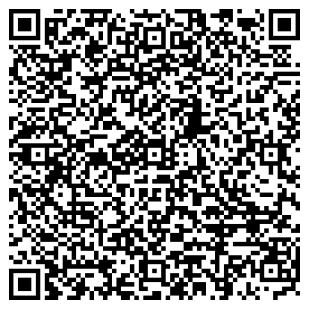 QR-код с контактной информацией организации СУСЕКОВОЙ И. Г., ЧП