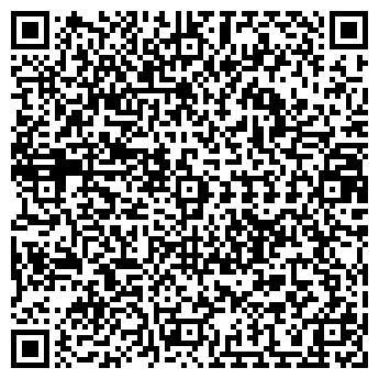QR-код с контактной информацией организации УРАЛ ТРЕЙД, ООО
