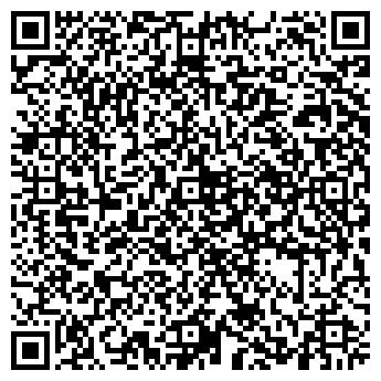 QR-код с контактной информацией организации УЮТ И КОМФОРТ