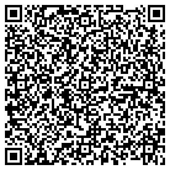 QR-код с контактной информацией организации ХОЗТОВАРЫ И БЫТОВАЯ ХИМИЯ